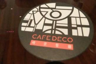 Cafe Deco Coaster