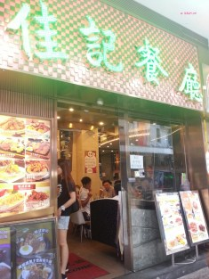 Kei Kee Restaurant Front