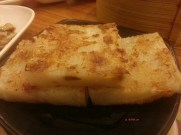 Pan-fried Turnip Cake