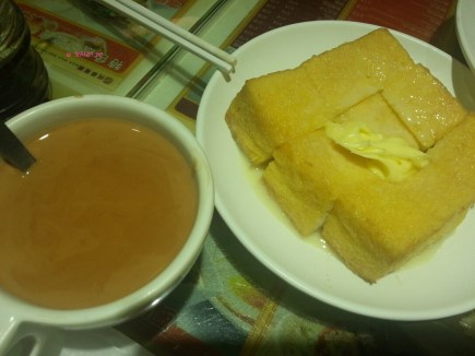 French Toast and Milk Tea