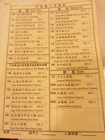Very Good Restaurant - Dim Sum Menu