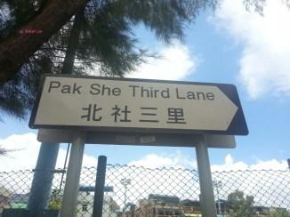 Lane to Pak Tai Temple