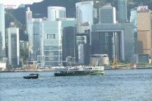 View of Victoria Harbour with Star Ferry