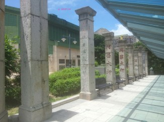 Pillars besides the Murray House