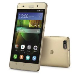 Huawei-y6 pro G-Power-Price