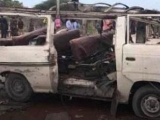 Somalia blast : 10 killed, 12 injured