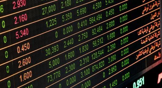 the Nigerian stock market NSE