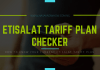How to check Etisalat tariff plan in Nigeria