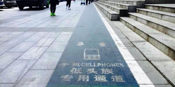 China Provides Special Lane for 'Mobile Phone Zombies'