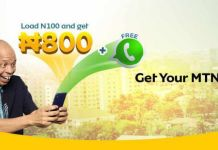 MTN YafunYafun SIM Offer