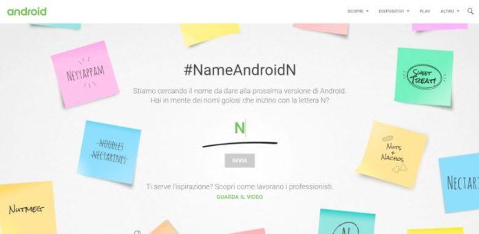 android_n.jpg