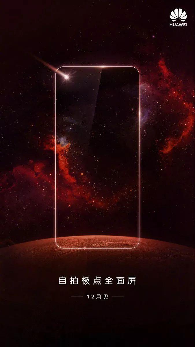 Huawei O-notch
