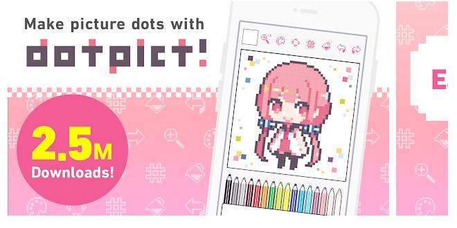 Dotpict