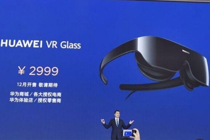 Huawei VR Glass Price