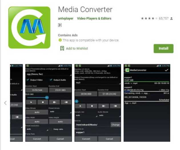 Media Converter - audio editing app