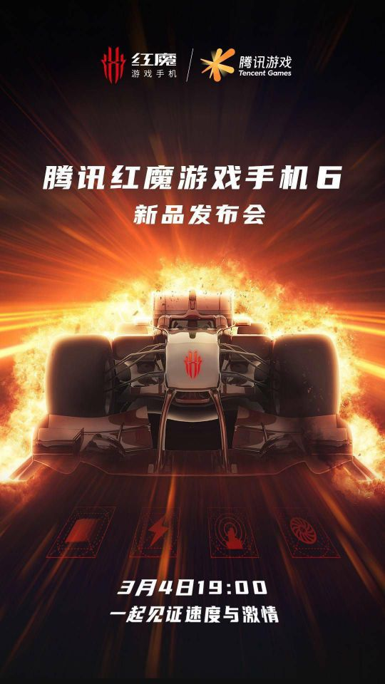 Nubia Red Magic 6 gaming smartphone teaser