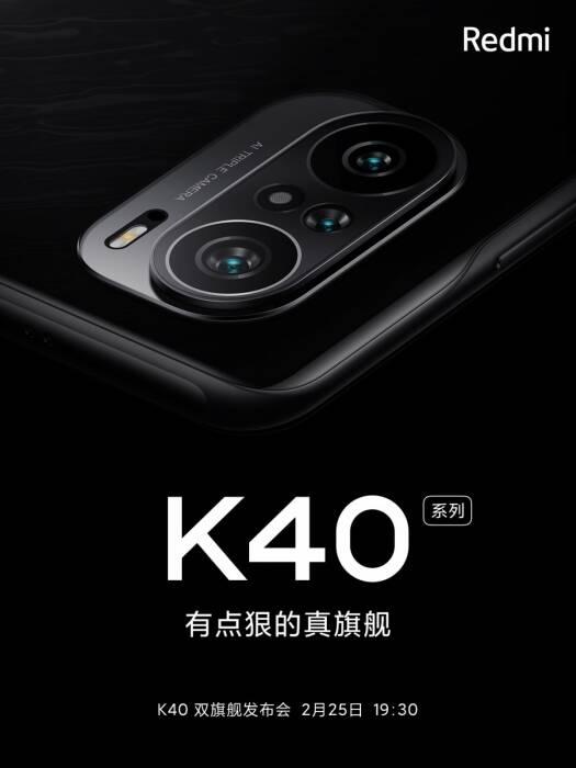 Redmi K40 smartphone teaser banner