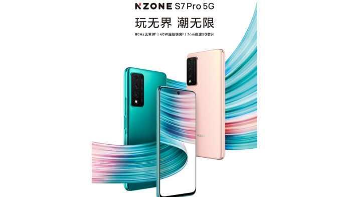 NZONE S7 Pro 5G