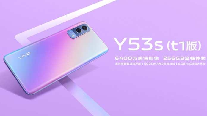 Vivo Y53s (t1 version)