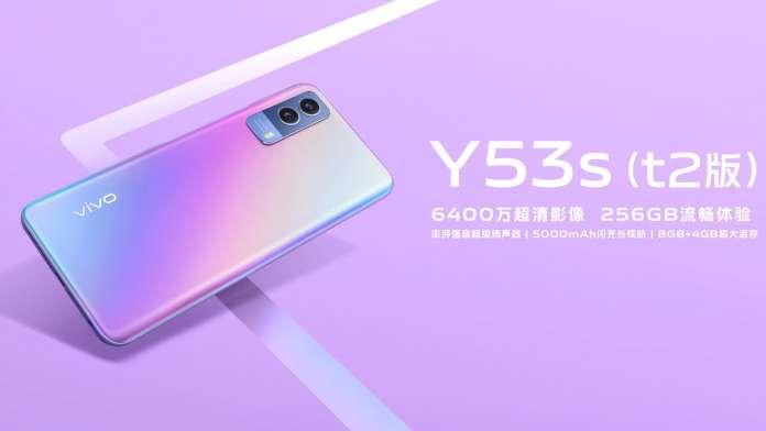 Vivo Y53s (t2 version)