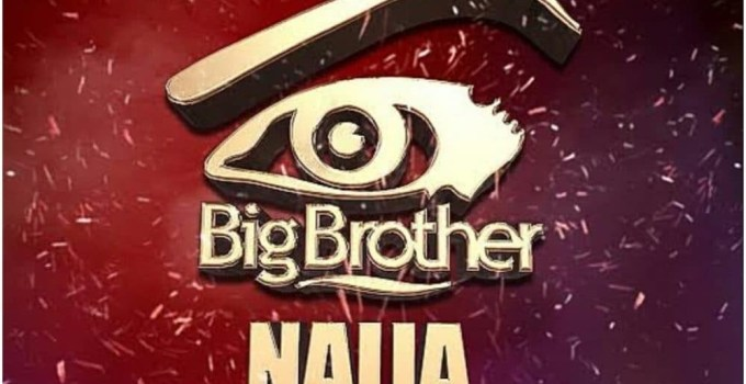 [BBNaija 2020]BBNaija announces date for Season 5 audition, lists criteria.