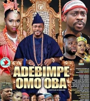 adebimpe Omo Oba Soundtrack