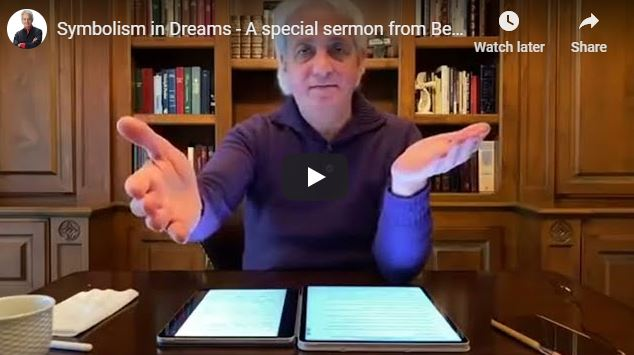 Benny Hinn Sermon - Symbolism in Dreams
