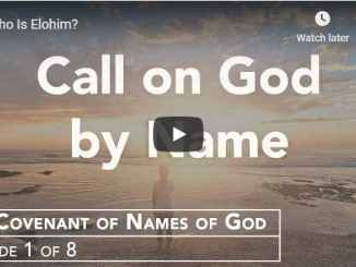 Rabbi Schneider - Who Is Elohim - September 10 2020