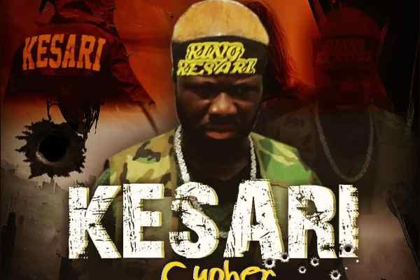 INSTRUMENTAL: Kasari Cypher Trap Beat (Prod. by KennyMix)