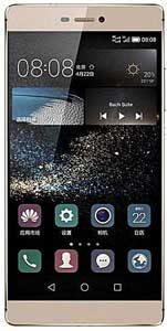 Huawei-P8-64GB-Prestige-Gold