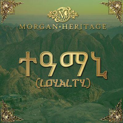 Morgan Heritage - Africa We Seh (Remix) Ft. Stonebwoy, Samini, Kojo Antwi, Jose Chameleone Mp3 Audio Download