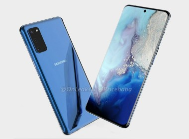Samsung Galaxy S11e renders 3 - Samsung Galaxy S20 Plus Price In Nigeria & Full Specs