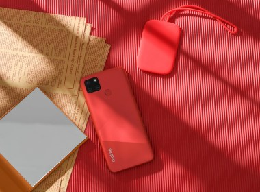 realme c12 2 - Realme C12 Specs and price in Nigeria
