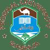 Federal University Gashua 2020/2021 Post-UTME/DE