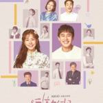 Movie: Soul Mechanic Episode [01 – 04] Korean Series