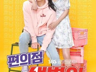 Backstreet Rookie Episode 02 (Korean Series)