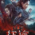 Double World (2019) [Chinese Movie]