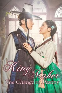 King Maker: The Change of Destiny Episode 15 (Korean Series)