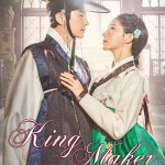 King Maker: The Change of Destiny Episode 16 (Korean Series)