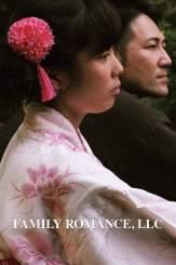 DOWNLOAD: Family Romance, LLC (2019) [Japanese Movie]