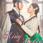 DOWNLOAD: King Maker: The Change of Destiny Episode 19