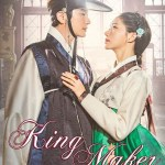 King Maker: The Change of Destiny Episode 18