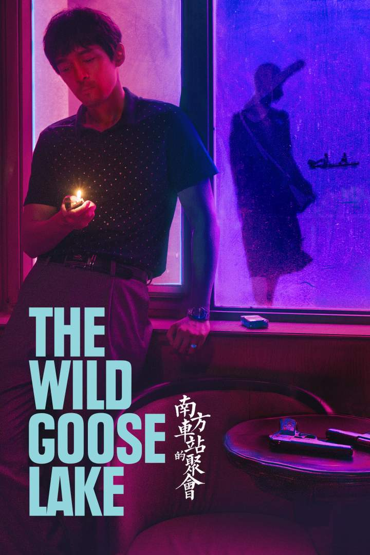 The Wild Goose Lake 2019 Chinese Movie mp4 download