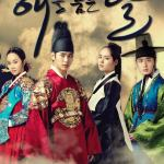 COMPLETE: The Moon That Embraces The Sun Episode 01 – 20 [Korean Series]