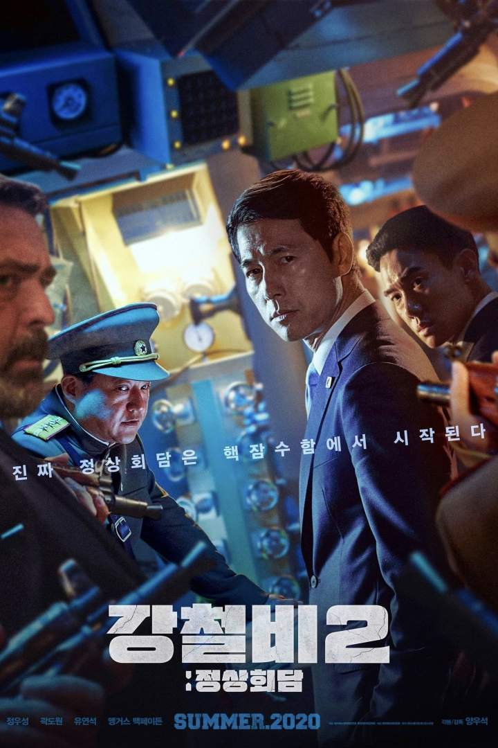 DOWNLOAD: Steel Rain 2: Summit (2020) Korean Movie Play ...