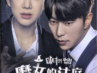 Witchs Court Season 1 Episode 1 – 16 [Korean Drama]