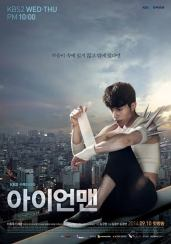 COMPLETE: Blade Man Season 1 Episode 18 [Korean Drama]