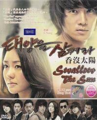 COMPLETE: Swallow the Sun Season 1 Episode 1 – 25 [Korean Drama]