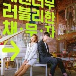 DOWNLOAD: Do Do Sol Sol La La Sol Season 1 Episode 1 – 3 Korean Drama