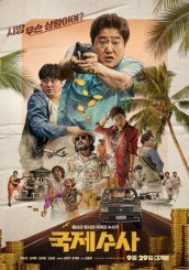 DOWNLOAD: The Golden Holiday (2020) – Korean Movie